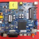 CV338H-T42 Firmware Download
