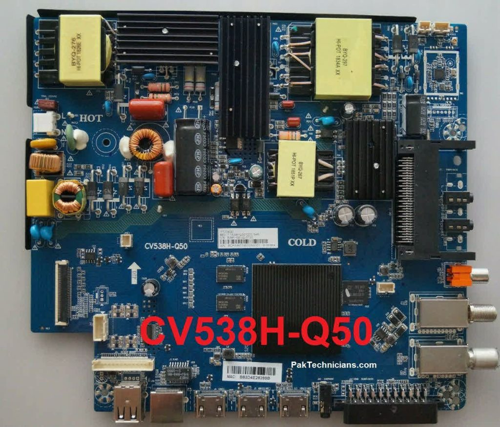 CV538H-Q50 Firmware Free Download