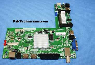 CV6308H-C Firmware Free Download