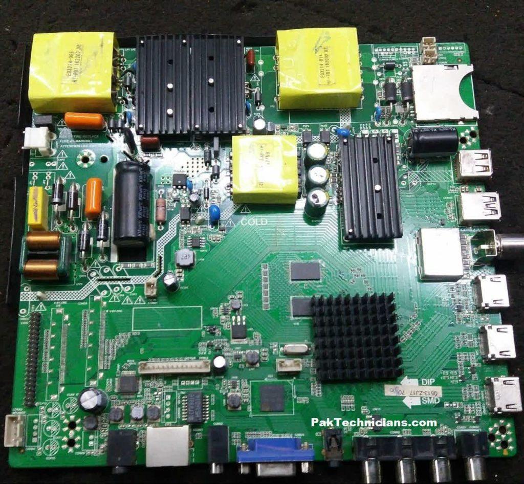 LDD.H510.A Firmware Free Download