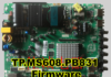 TP.MS608.PB831 Firmware Download