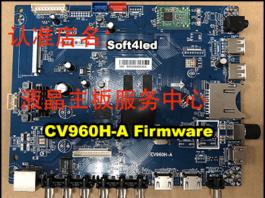 CV960H-A Firmware