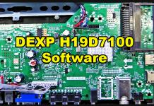 DEXP H19D7100 Software Free Download